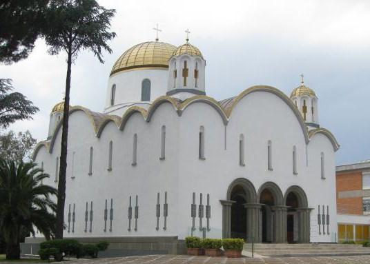 Basilica Santa Sofia